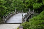 kyoto_gosho_garden_384x.jpg
