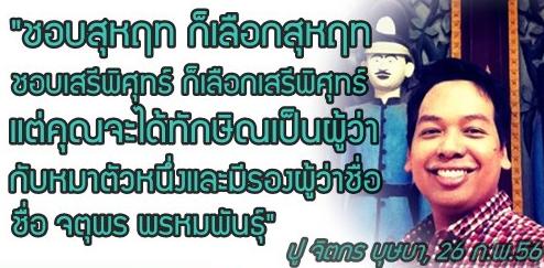jb-2013-02-26-bk