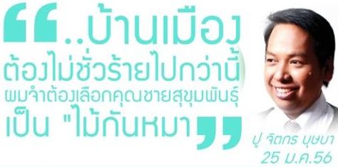 jb2013-02-26_bk