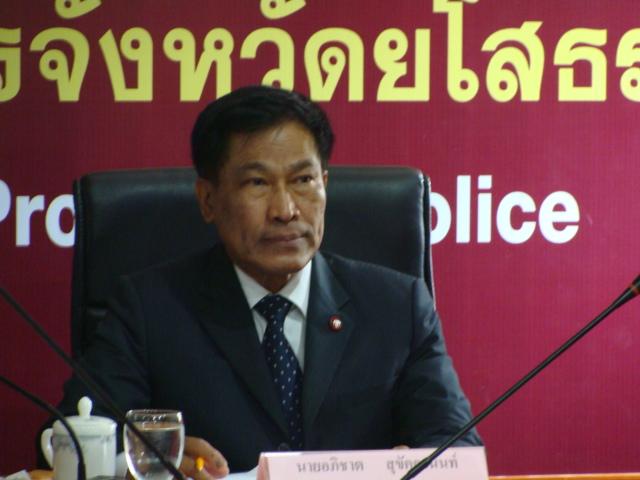 กกต: กกต-คณะกรรมการการเลือกตั้ง(Election Commission Of Thailand