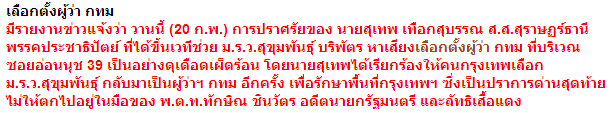 st-2013-02-26_bk2013