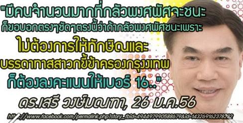 sv-2013-02-26_bk