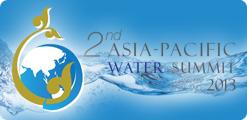water-summit-banner
