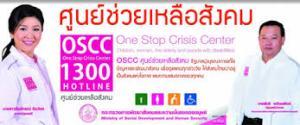 OSCC1300