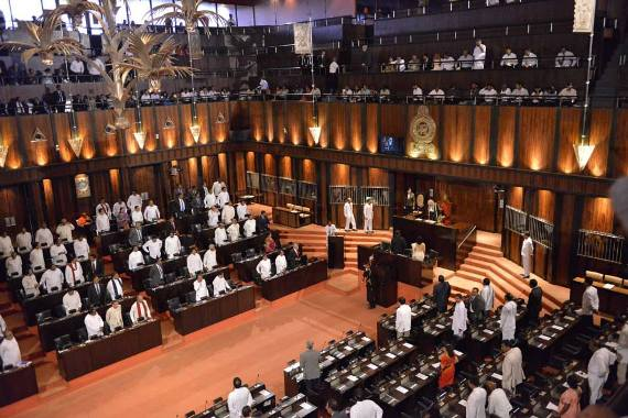 y-Parliament of Sri Lanka (3)