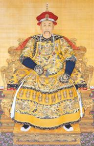 Emperor_Yongzheng-2220