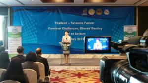 Thai – Africa Forum2