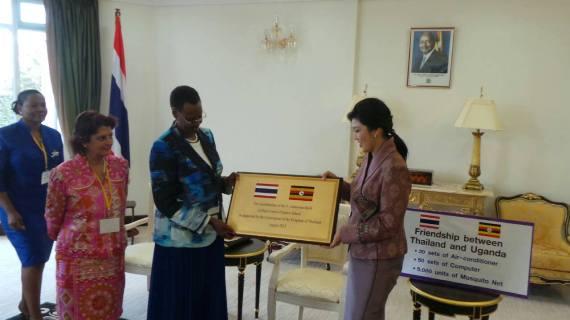 y-uganda