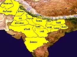 india p