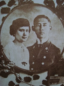 prince_mahidol_and_mom_sangwal_2