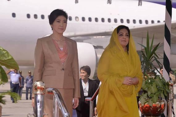 y2013-Islamic Republic of Pakistan (50)