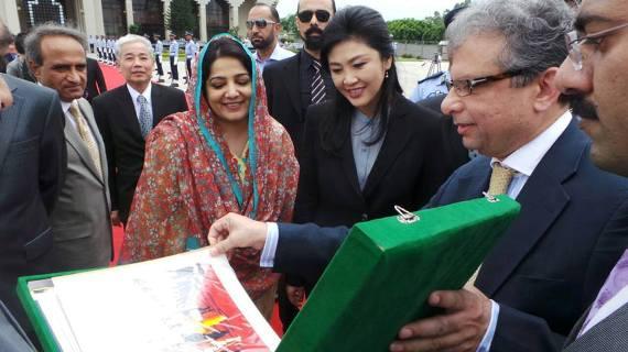 y2013-Islamic Republic of Pakistan (57)