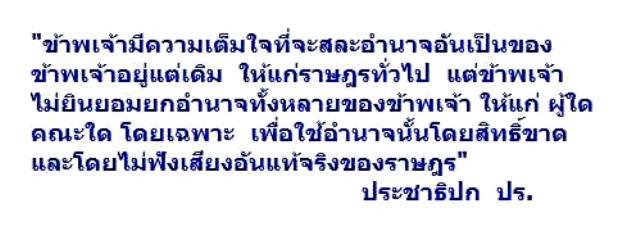 r7th-jk1