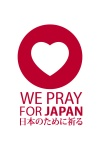 we_pray_for_japan_02_by_lemongraphic-d3biz1n